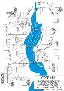 Магнитогорск схема трамвайных маршрутов