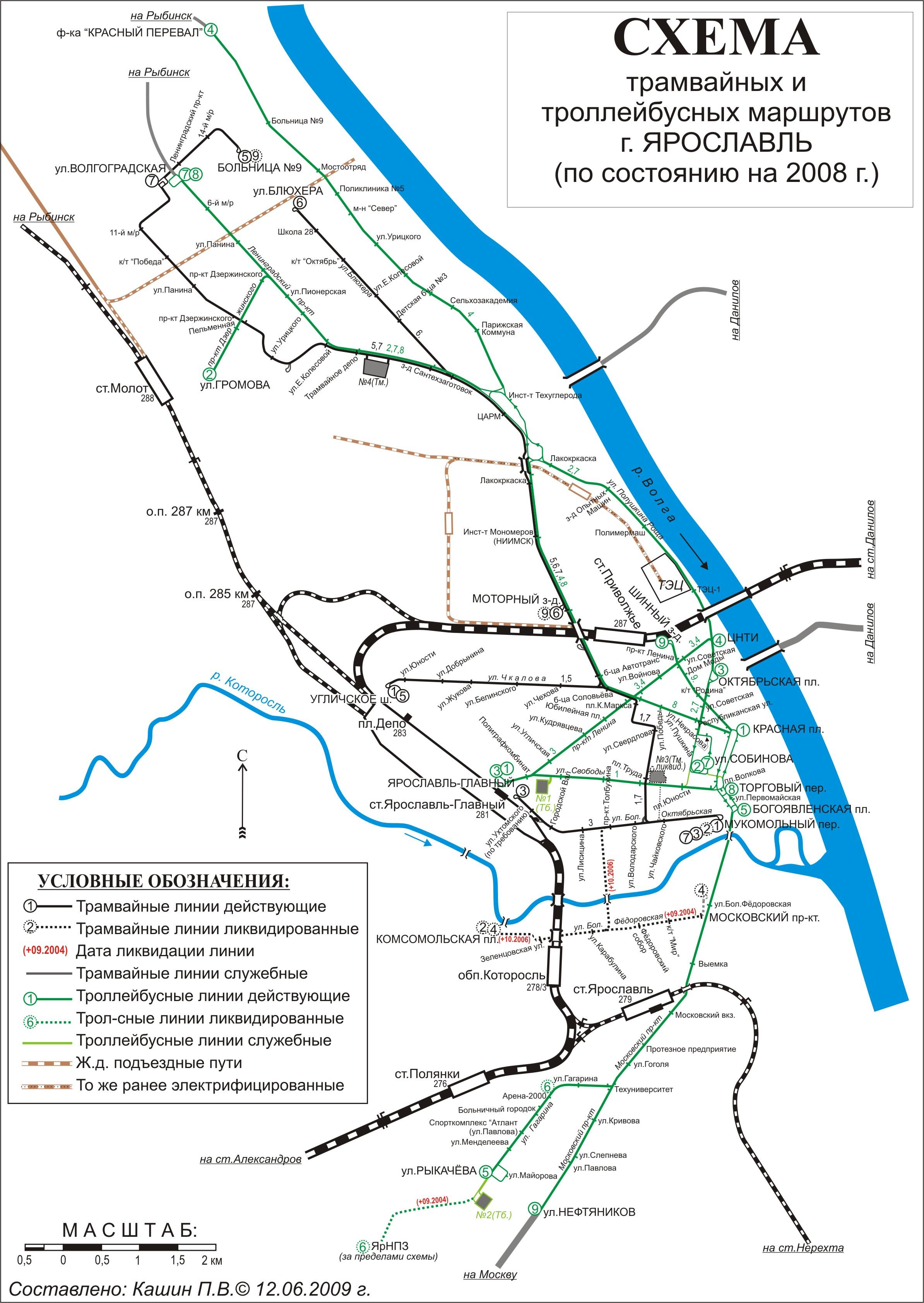 Схема трамваев ярославля